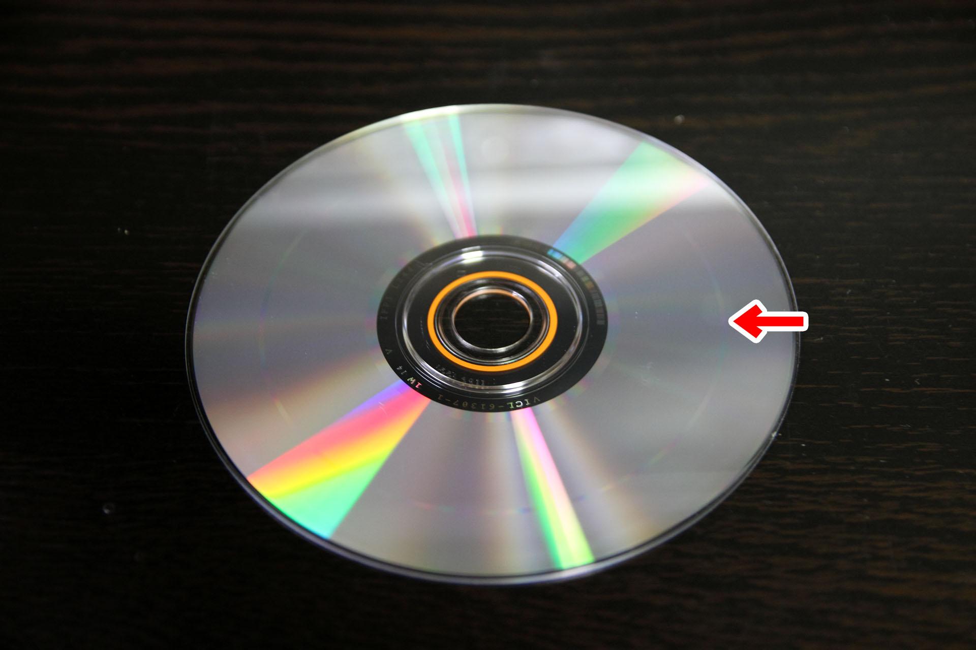 CD Manipulator | コピーコント...